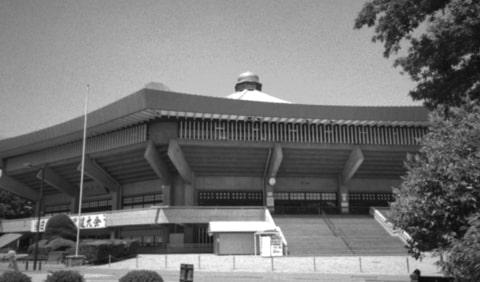 1964年の柔道競技場であった武道館